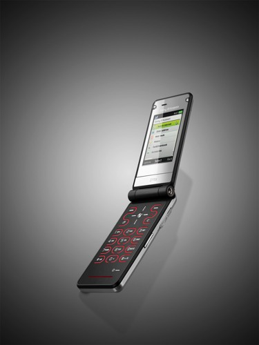 Sony Ericsson Z770 - The new phone in the Z series of Sony Ericsson.