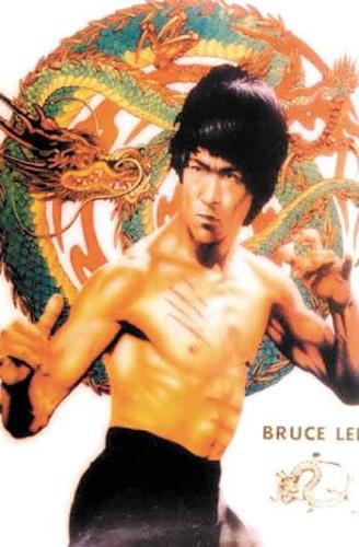 Bruce Lee - Bruce Lee.