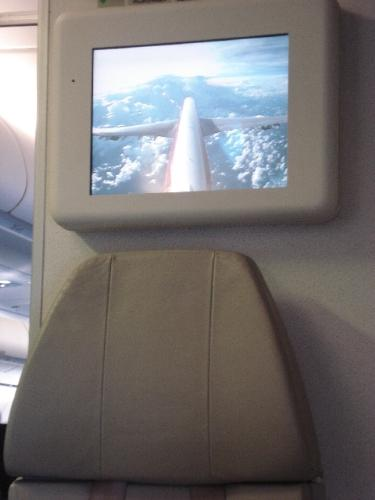 Live footage of the landing from a web-cam - This is a picture of the live footage of the landing of our plane. I guess there is some sort of web-cam like device attached to the tail of the plane.