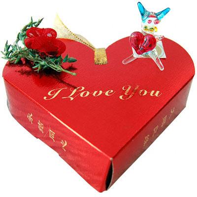 valentine - valentine gift