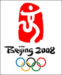 2008 Beijing Olympic games - The Logo