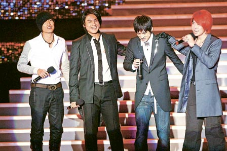 f4 - F4 have come out in new album...Waiting for you....