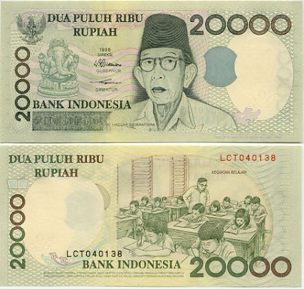 Currency, I want to earn - this photograph shows the currency of indonesia.