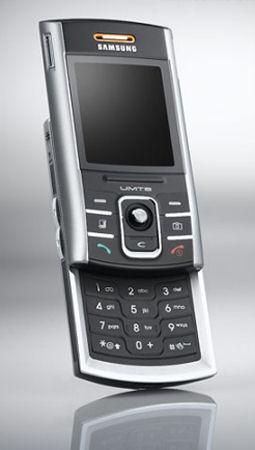 high tech gadgets - cellphone
