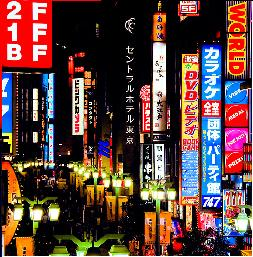 japan - a japanese street,  light
