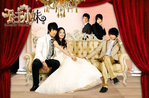 Romantic Princess - Romantic Princess with Wu chun, Angela Zhang and Calvin Chen