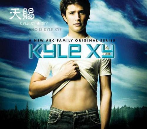 kyle xy - There are some Chinese characters in the photo
