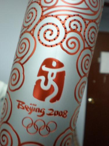 olympic games - the ceremony of beijing olympic games is really wonderful.