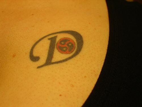 BDSM Symbol Tattoo