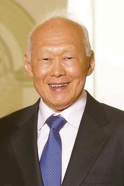myLot - Lee Kuan Yew
