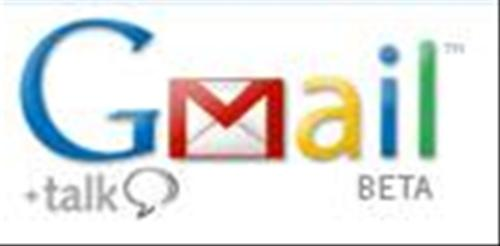 gmail - here is google mail