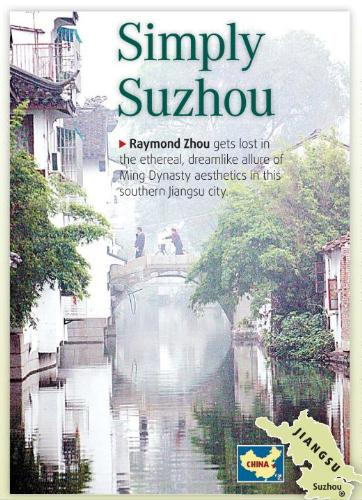 Suzhou - A Chinese old town, a good place to travel in China for all people in the world