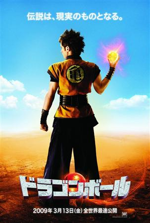 Japan DragonBall Poster - This is the DragonBall poster that was recently released in Japan, It shows Justin Chatwin(Goku) wearing the trademark orange gi.