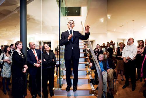 Obama - The Ascension