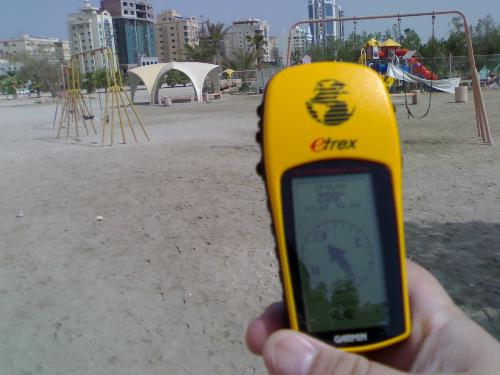i love geocaching! - i love geocaching! how about you? how about geocaching in the philippines?