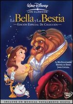 Beauty and The Beast - A cool animation movie