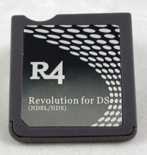R4 for nintendo DS - a picture for the r4 adapter