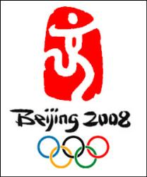 2008 Olympic Games emblems in Beijing - 2008 Olympic Games emblems in Beijing