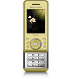sony ericsson  - hi this is sony ericsson s500i gold