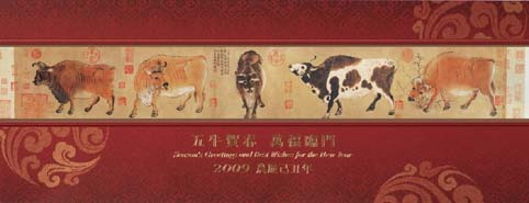 New year card-1 - as year 2009 is cattle year here in china.