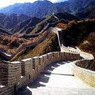 Great Wall - This is the symbol of our country, China. It is great.