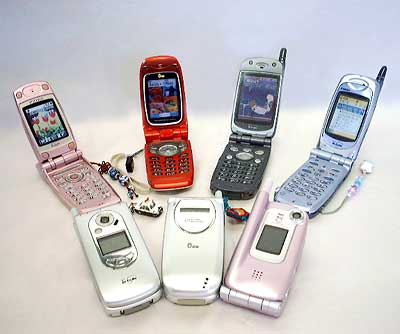 mobilez the future - various mobile phones