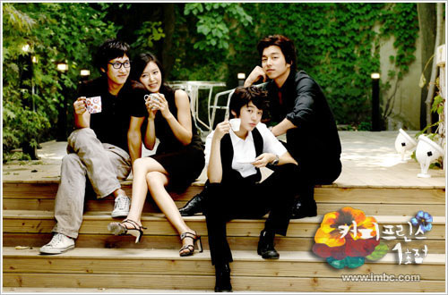 Coffee Prince - This is a photo of Coffee Prince . An Asian Novela that was originated in Korea. It is a story of a lady that mistakenly a boy because of her appearance. She looks like a boy and there is a handsome man that accept and love her even though he thinks that she is a boy and in the end he knew that she is not a boy.