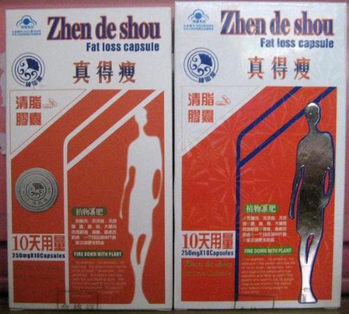 Zhen de shou - Zhen de shou fat loss capsule
