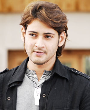 mahesh babu - he is the tollywood film actor.