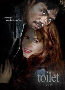 Manny and Jinky Pacquioa - Manny and Jinky's fan made Parody of Twilight