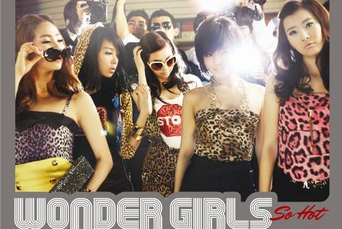 wg - wondergirls so hot