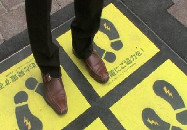 Energy - generating electricity by walking and vibration