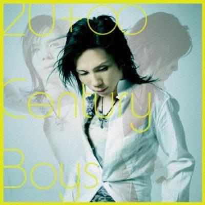 """20+8Century Boys"" 's single Jacket - ""20+8Century Boys"" 's single Jacket of the band ""Acid Black Cherry"" formed by Yasu."