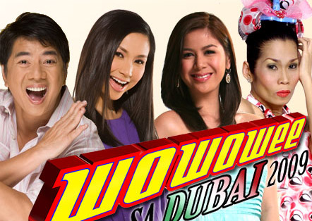 wowowee - famous tv show in the Philippines.
