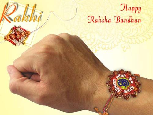 raksha-bandhan - Raksha Bandhan is celebrated in a grand manner in India. It is celebrated with extreme zeal and enthusiasm throughout the country. This festival is given great importance in the country as it commemorates the unique relation shared by brothers and sisters. It is celebrated in the Hindu month of Shravan which corresponds to the July- August month of the Gregorian calendar
