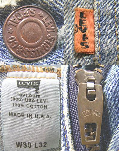 levi's - my vintage orange tab levis