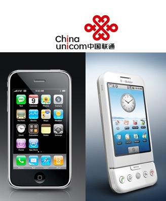 Apple iPhone - Apple iPhone launches in China