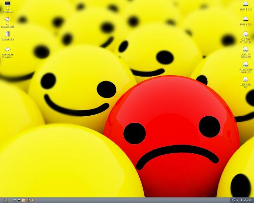 Bad Day - I'd experience two consecutive bad days this month! Ahg!!!