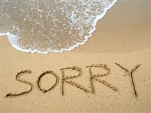 The power of sincere apology in a relationship.... - Good relationship........apology....