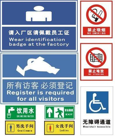 signboard - signboard plays a important role in our life.