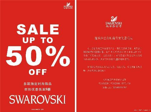 discount - 50%.........