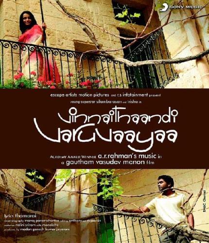 Vinnaithandi Varuvaya Movie Poster - Movie : Vinnaithandi Varuvaya Language : Tamil Direction : Gautam Vasudev Menon Music : AR Rahman Cast : Silambarasan, Thrisha,...