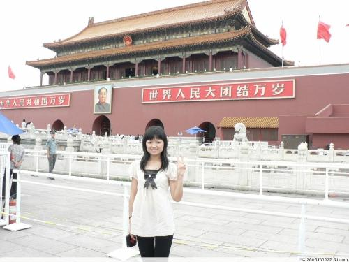 Tiananmen Square and I - I am very glad to stand in front of the forbidden city,I love Beijing,I love China.