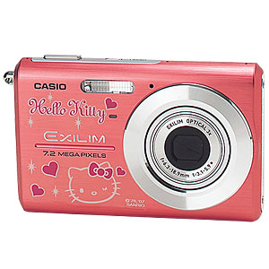 Hello Kitty Digital Camera - I love Hello Kitty