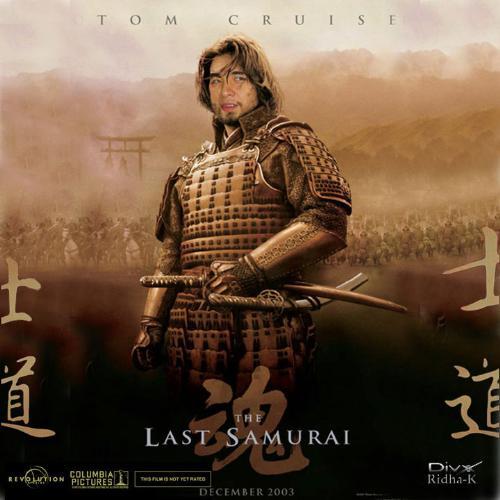 The Last Samurai-NOT - The Last Samurai Original Movie poster-NOT