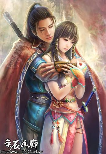 cute couple - cute boy and girl in love