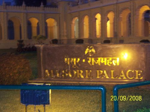 Mysore (INDIA) - Palace of Mysore. It is famous for Dushara celebrations in the World