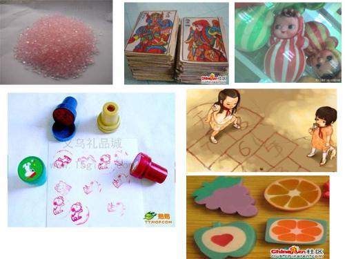 toys and games on childhood - good childhood memory