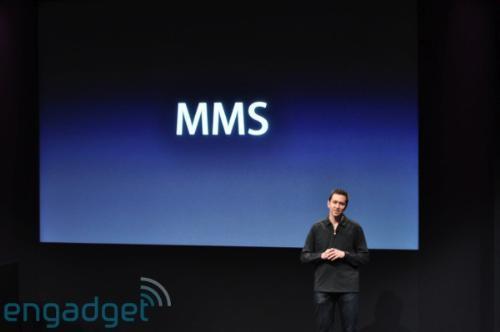 MMS rocks - MMS rocks a lot