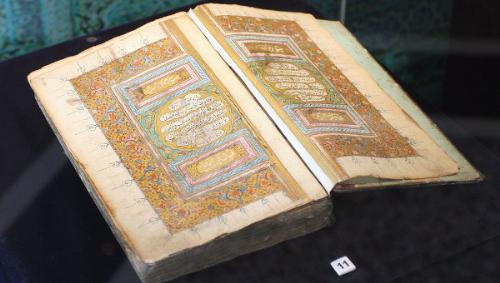 Koran - The written Islam authority - Koran or Quran.